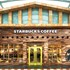 Singapore's first Starbucks Reserve store