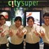 staffs city super